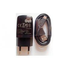 Incarcator Htc Desire Sensation one + cablu usb